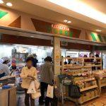 西宮のアクタ西宮東館のおススメ肉店「山垣畜産」で焼肉しよう!