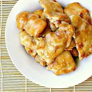 MarinatedTeriyaki Chicken Thighs. Delicious marinated teriyaki chicken thighs everyone will love. Juicy paired with sweet and salty, the perfect combination.