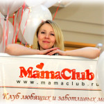 mamaclub_Mariel
