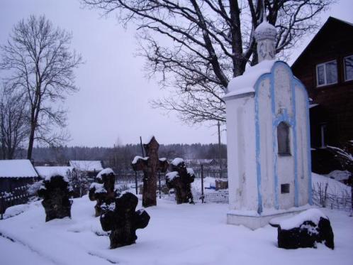 Древнерусские кресты