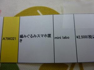 P1040564