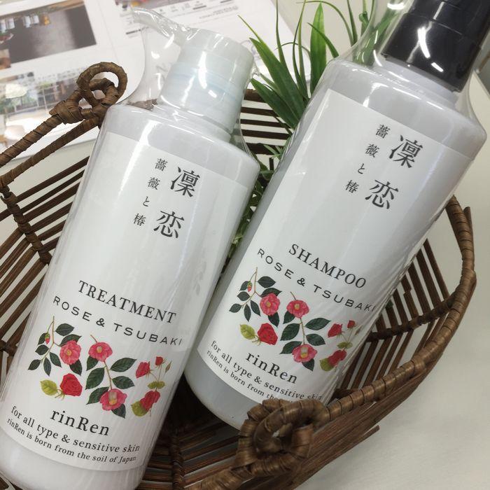 日本産の植物原料にこだわった「rinRen(凜恋)」!私は香り、ママは髪エイジングの最強シャンプー&コスパに大満足!!
