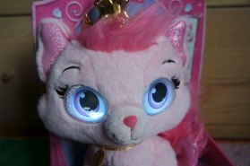 Disney Princess Palace Pets Bright Eyes Feature Plush