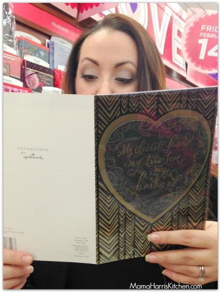 Hallmark Rewards #ValentineCards #shop #cbias 14.1