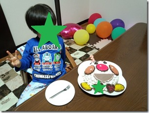 3歳誕生日