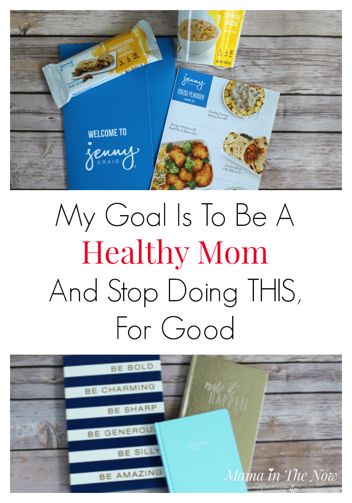 Becoming a healthy mom is a big decision. It takes dedication and self control. This is how I will lose my baby weight.