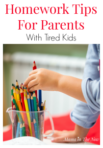 Homework, common core math exercises, multiplication tables, cursive writing, science projects - every parent worries that they aren't helping their kids enough or the right way. Get through the homework struggles without tears - yours and your kid's. The best homework tips, tricks and hacks for parents with tired kids.