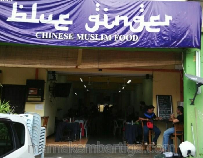 Masakan Cina Muslim