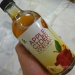 Nak Kuruskan Badan? Jom Minum Apple Cider Vinegar