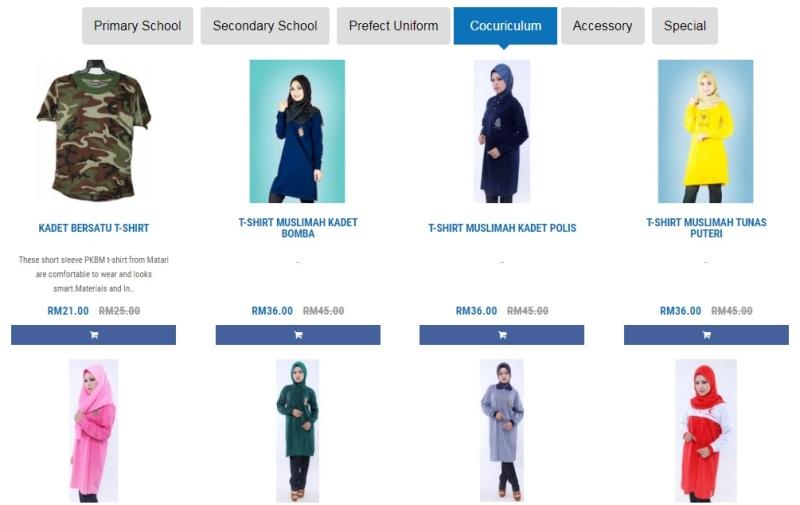 Matari School Uniform