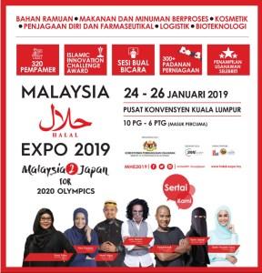 Jom Serbu Malaysia Halal Expo 2019!
