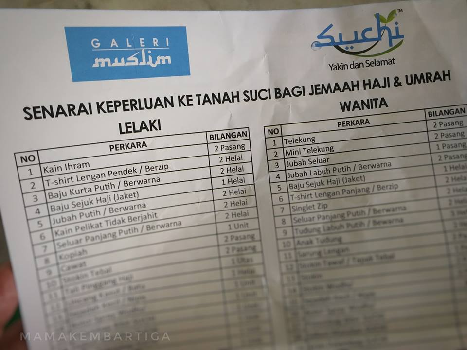 Kelengkapan Haji dan Umrah