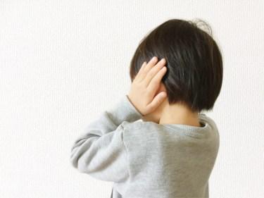 子供が友達から嫌がらせを受けた時の正しい対処法と注意点