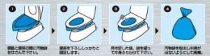 携帯簡易トイレ セルレット