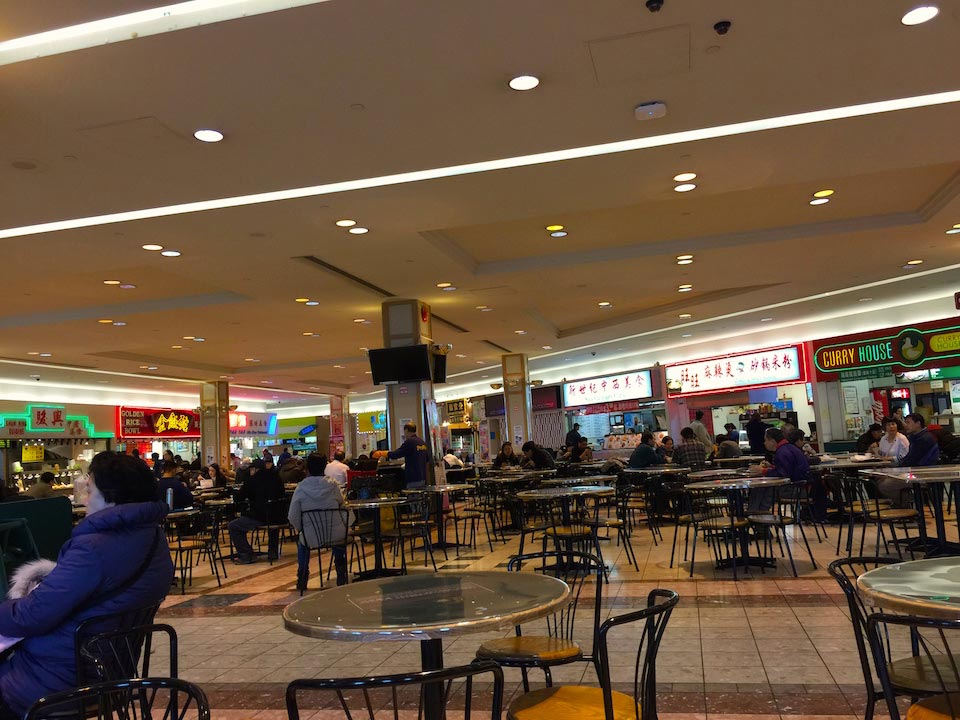 Yaohan Centre Food Court