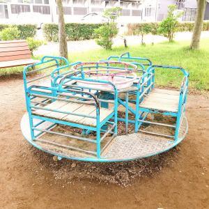 和田公園回転遊具