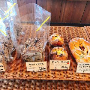 長野市モカブレッドのパン3