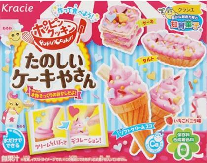 クラシエフーズ ポッピンクッキン たのしいケーキやさん 26g