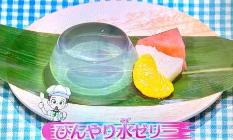 簡単でぷるぷる透き通るひんやり透き通る水ゼリー