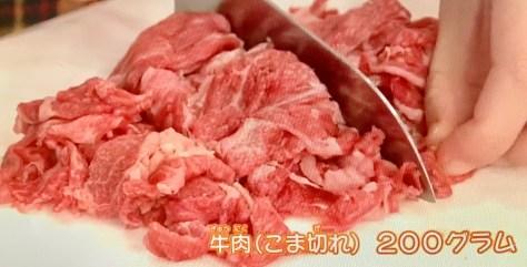 ハヤシライス|キッチン戦隊クックルンレシピ