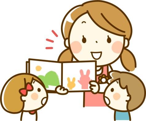 将来の学力は10歳までの「読書量」で決まる!で紹介してる3歳、4歳向けの本って?