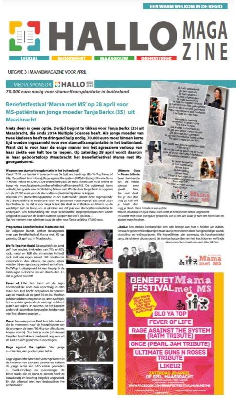 201803-HalloMagazine