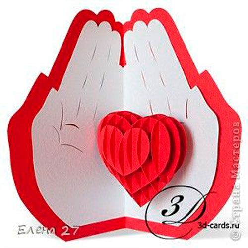 दिल के साथ हाथों के रूप में 14 फरवरी को पोस्टकार्ड