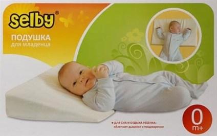 подушка с наклоном Selby