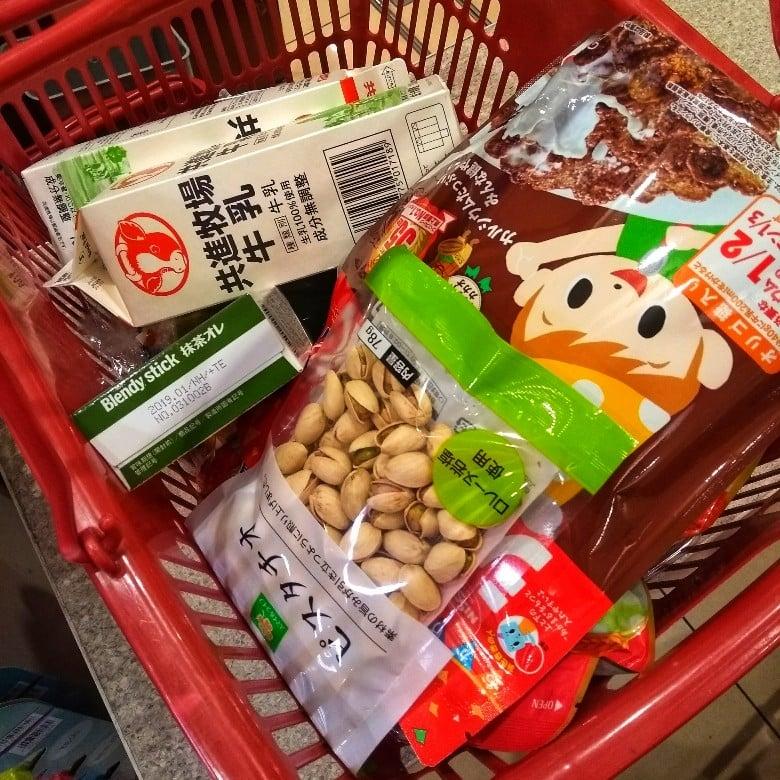 cesta de la compra en Japón