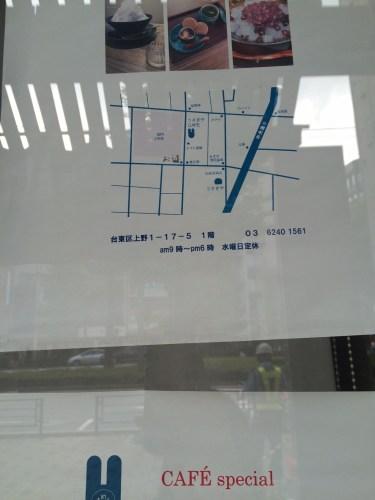 うさぎやCAFE地図