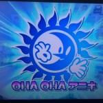 OHAOHAアニキ第二回目ミニ四駆特集と木下百花ちゃんのキャラすごい