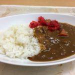 台東区役所食堂(上野)パンダカレーは終わってたけど安くておいしい