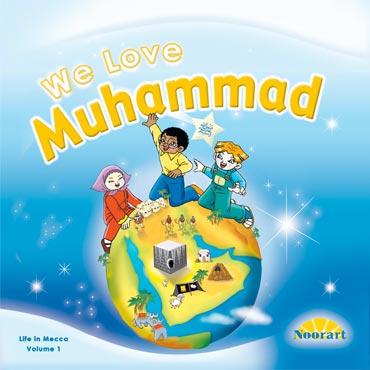 ramadan_listening_love_muhammad_via_mamanushka_blog