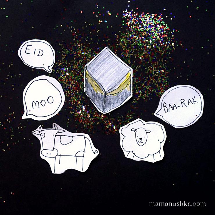 Mamanushka.com || Eid Moobaarak! || Eid Mubarak || Eid With Kids