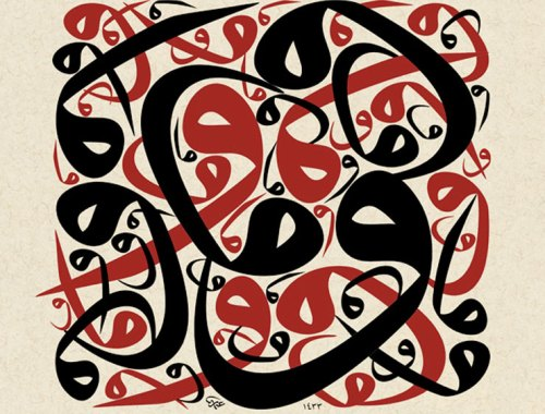 MAMANUSHKA.com || Gorgeous Islamic Calligraphy & Illumination || Calligraphy by Osman Özçay || Karamala || Islamic Art || Sacred Art || Traditional Arts || Modern Arabic Calligraphy|| Quran Calligraphy ||Turkey