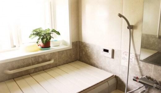 お風呂のカビを退治!半永久的にカビとの戦いを終わらせる掃除方法