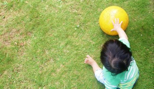 子育てにかかるお金は未知数。不安を解消する方法はあるの?