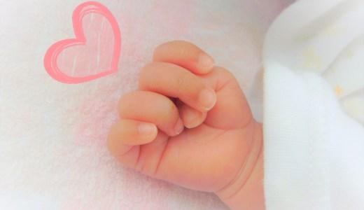 初めての出産準備で赤ちゃん用品をついつい買いすぎた私の失敗談!