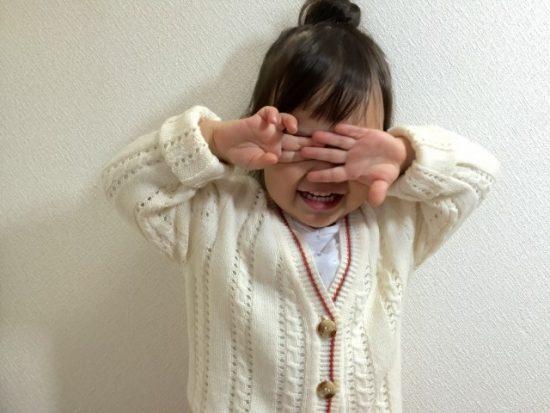 3歳児にイライラ