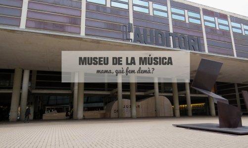 Las guitarras del Museu de la Música de Barcelona