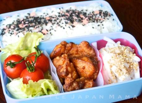 How to Make Easy Japanese Bento Obento Recipes 4
