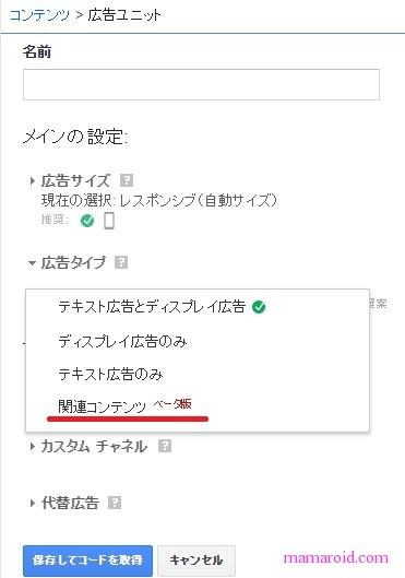 ユーザーエンゲージメント3