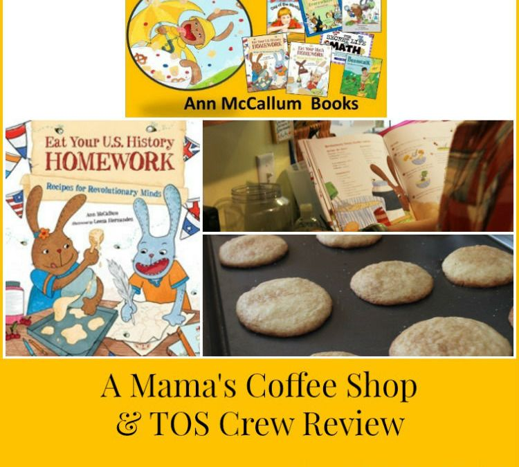 {Book Review} Eat Your U.S. History Homework by Ann McCallum