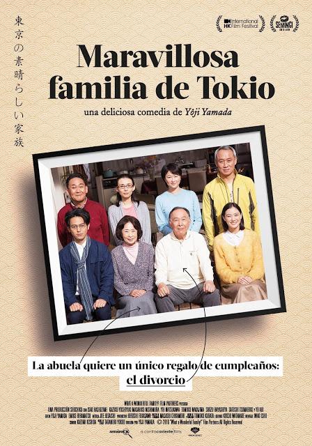 Japón familia comedia
