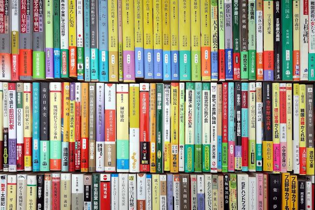 libros para todas las edades