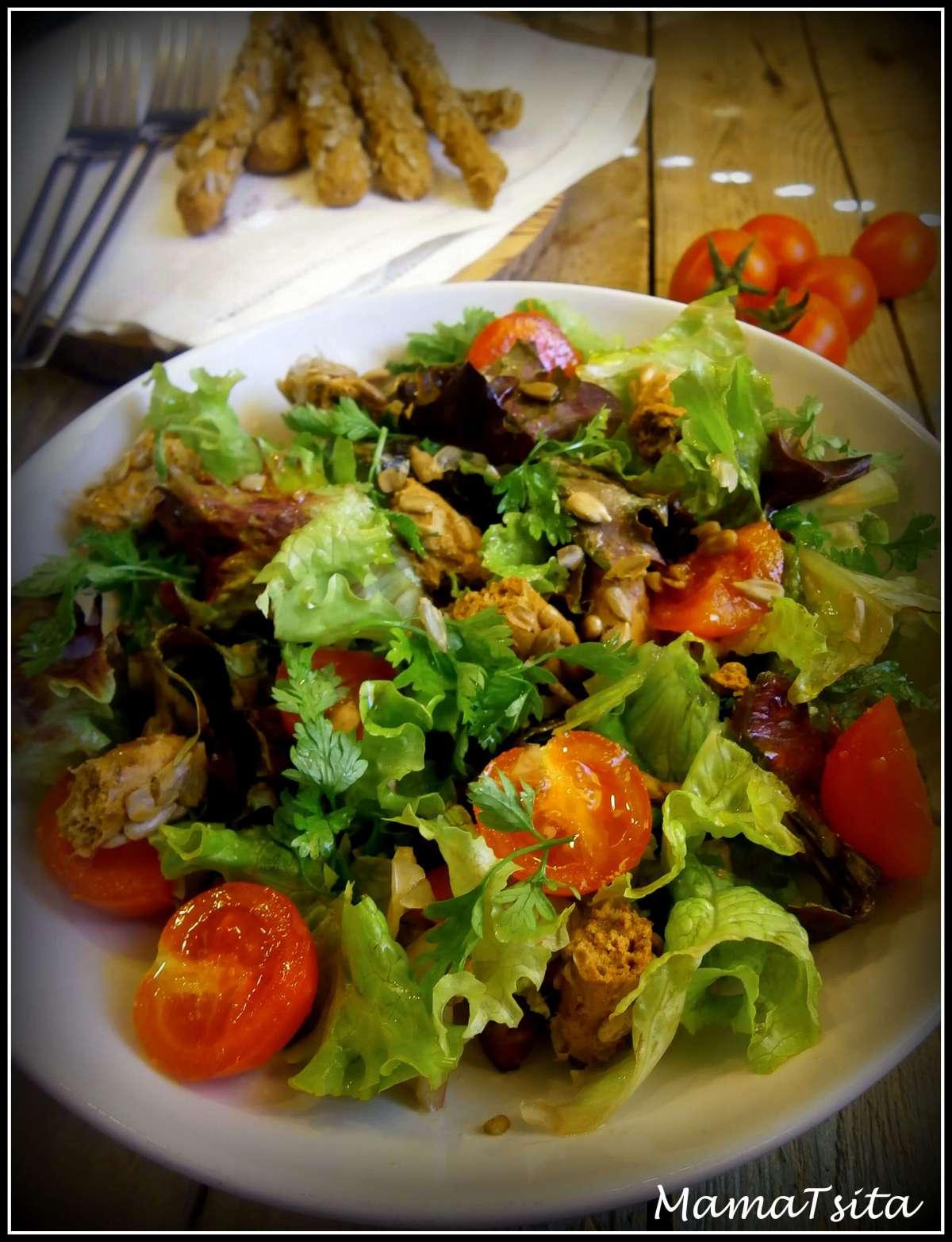 Τα μυρώνια κι η σαλάτα