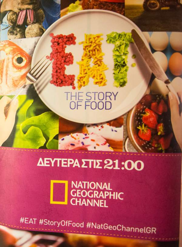 EAT-TheStoryOfFood_023