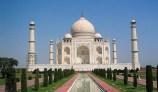 Taj-Mahal-600x350