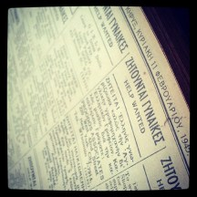 Really old newspaper