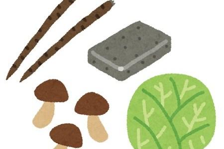 5月18日はファイバーの日!食物繊維と正しい摂り方とは?